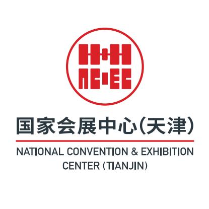 国家会展中心(天津)有限责任公司