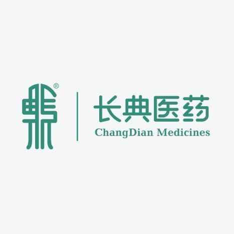 浙江长典医药有限公司