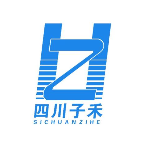 四川子禾工程技术有限公司