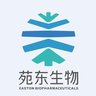 成都苑东生物制药股份有限公司