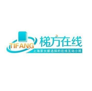上海歆为教育科技合伙企业(有限合伙)