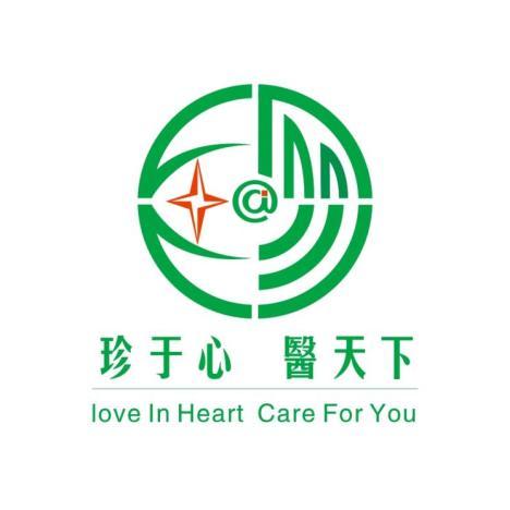 杭州珍医智能科技有限公司