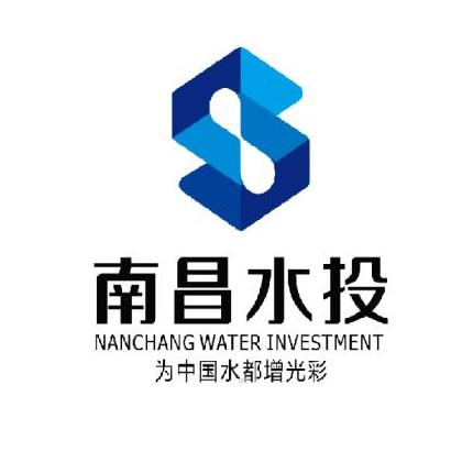 南昌水利投资发展有限公司