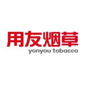 厦门用友烟草软件有限责任公司