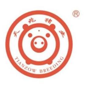 四川天兆猪业股份有限公司