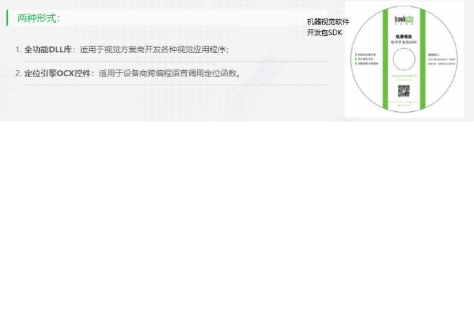 中粮集团校园招聘_【深圳市霍克视觉科技有限公司2020校园招聘信息】-猎聘校园