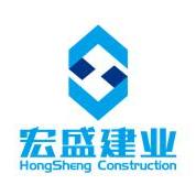宏盛建业投资集团有限公司
