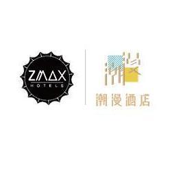 潮漫酒店管理(深圳)有限公司广州分公司