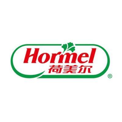 荷美尔(中国)投资有限公司上海分公司
