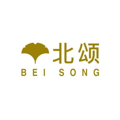 北颂品牌管理(上海)有限公司