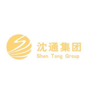 沈通能源科技集团有限公司