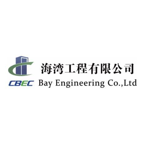 海湾工程有限公司天津高新区分公司