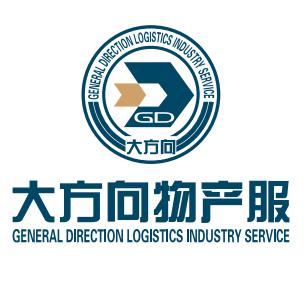 深圳大方向物流产业服务股份有限公司