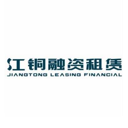 深圳江铜融资租赁有限公司