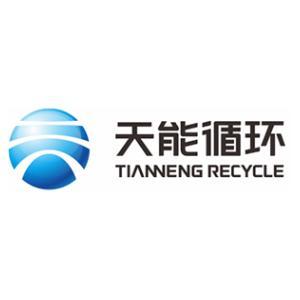 浙江天能环保科技有限公司