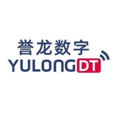 深圳誉龙数字技术有限公司