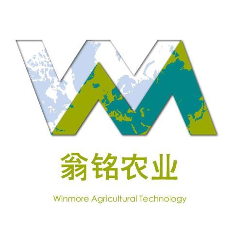 河北翁铭农业科技有限公司