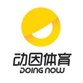 北京動因體育科技有限公司