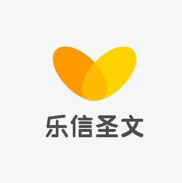 北京乐信圣文科技有限责任公司