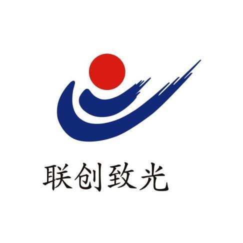 江西联创致光科技有限公司