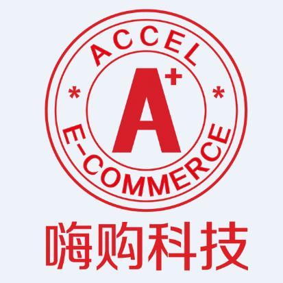 江苏嗨购网络科技有限公司上海分公司