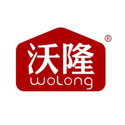 青岛沃隆食品有限公司