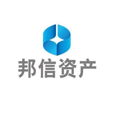 湛江市事达实业有限公司