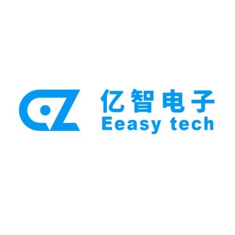 珠海亿智电子科技有限公司