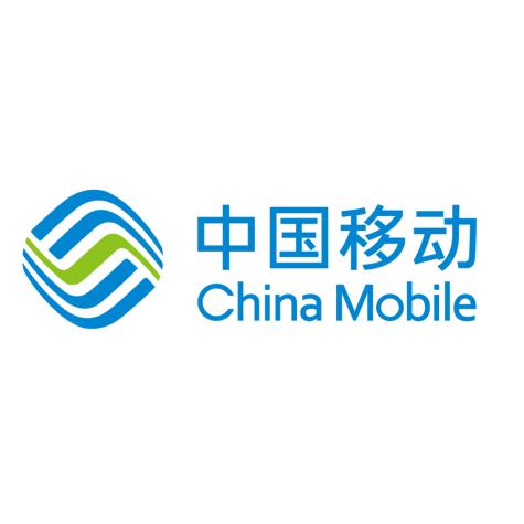 浙江移動信息系統集成有限公司