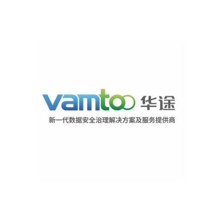 浙江华途信息安全技术股份有限公司