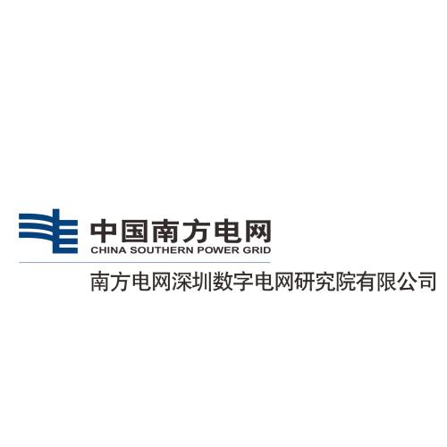深圳数研院