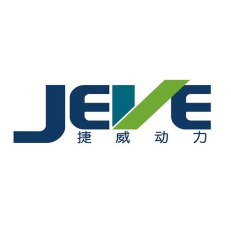 捷威动力工业江苏有限公司