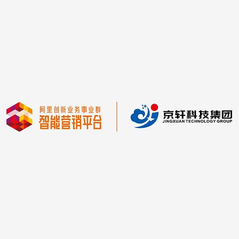 山西京轩科技集团有限公司