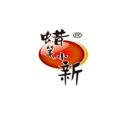 蜡笔小新(福建)食品工业有限公司