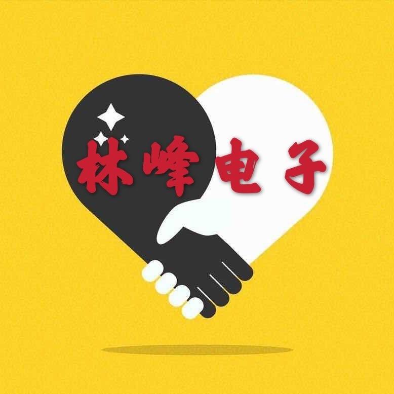 南京林峰电子科技有限公司