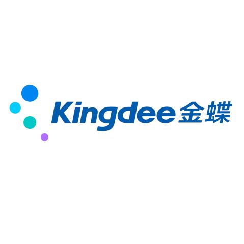 金蝶软件(中国)有限公司青岛分公司