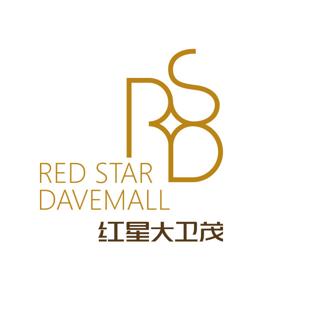 江苏红星大卫茂商业管理集团有限公司