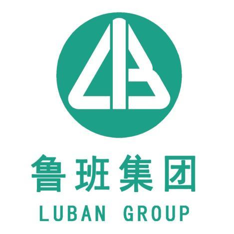 山东鲁班建设集团房地产开发有限公司