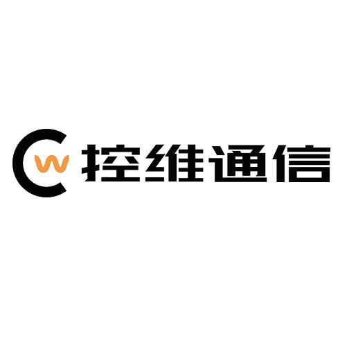 南京控维通信科技有限公司