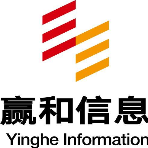 深圳市赢和信息技术有限公司