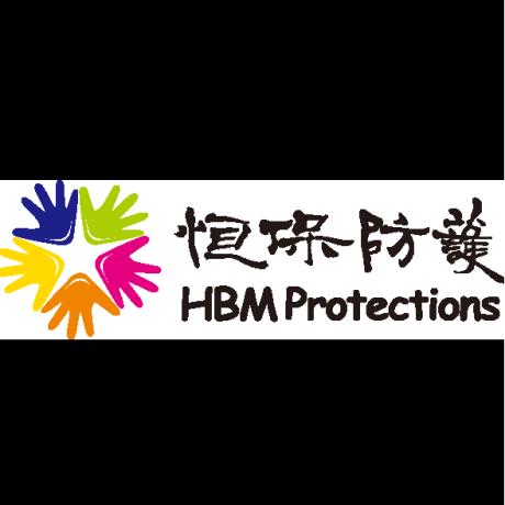 桂林恒保健康防护有限公司