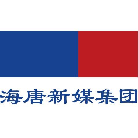 北京海唐新媒科技有限责任公司
