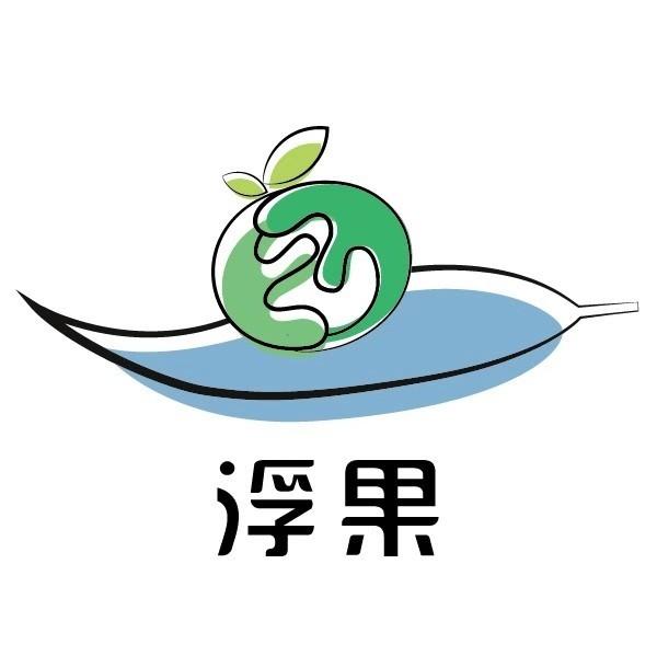 上海浮果科技有限公司