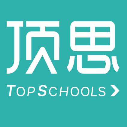 北京顶思致远教育咨询有限公司