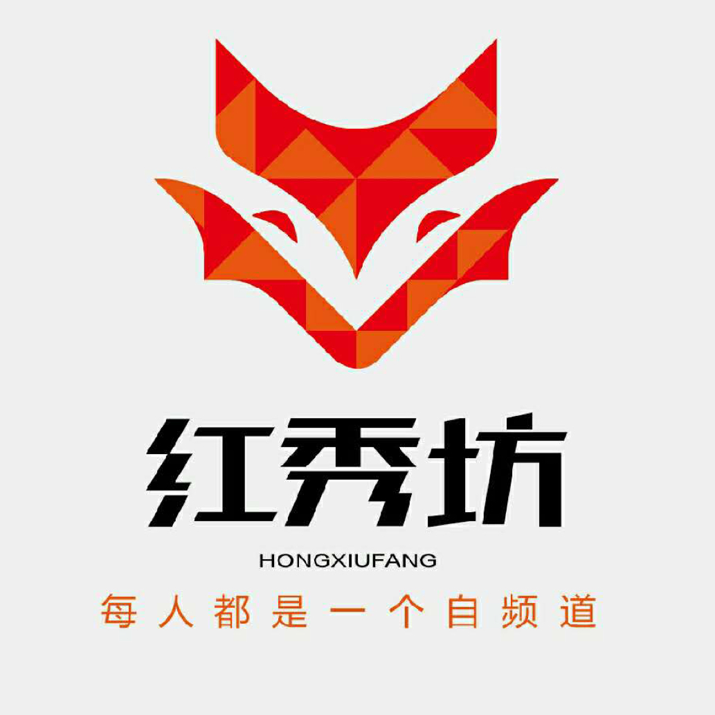 北京红秀坊科技文化有限公司