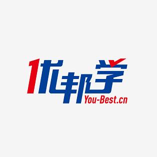 安徽优邦学教育科技有限公司