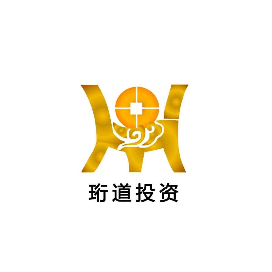 上海珩道投资管理有限公司