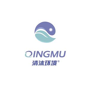 上海清沐环境技术有限公司