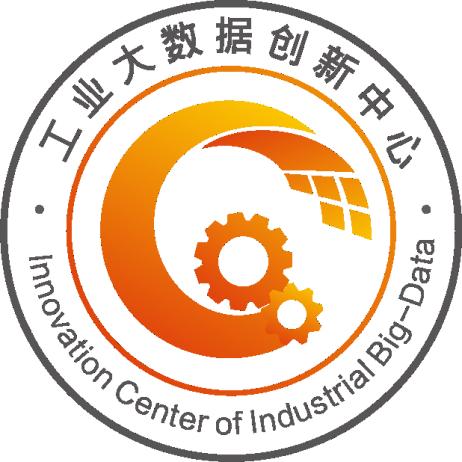重庆工业大数据创新中心有限公司