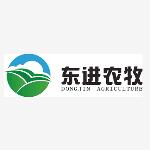 惠州东进农牧股份有限公司